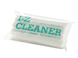 IZ Cleaner High Quality Kneaded Eraser