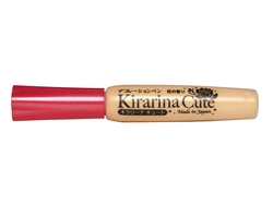 Kirarina Cute Cool Gold Scented 3D Puff Paint Pen