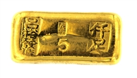 Yoo Long Kim Kee 5 Baht (76.20 Gr.) Cast 24 Carat Gold Bullion Biscuit Bar 965 Pure Gold