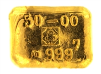 P.C. Boschmans 50 Grams Cast 24 Carat Gold Bullion Bar 999.7 Pure Gold