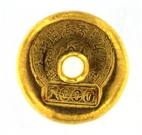 Chinese 1 Tael (37.42 Gr.) Cast 24 Carat Gold Bullion Doughnut Bar (1.203 Oz.) 999.9-1000 Pure Gold