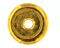 Chinese 1 Tael (37.42 Gr.) Cast 24 Carat Gold Bullion Doughnut Bar (1.203 Oz.) 999.9 Pure Gold