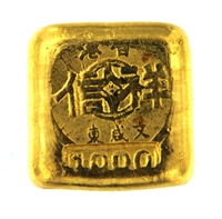 Chinese 1 Tael (37.42 Gr.) Cast 24 Carat Gold Bullion Bar (1.203 Oz.) 999.9-1000 Pure Gold