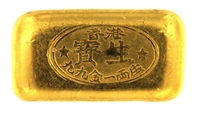 Chinese 1 Tael (37.42 Gr.) Cast 24 Carat Gold Bullion Bar (1.203 Oz.) 999.9 Pure Gold