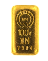 State Refineries - CCCP 100 Grams Cast 24 Carat Gold Bullion Bar 999.9 Pure Gold