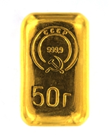 State Refineries - CCCP 50 Grams Cast 24 Carat Gold Bullion Bar 999.9 Pure Gold