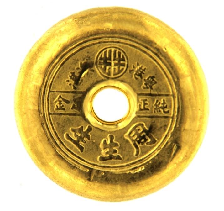 Chow Sang Hong Kong 1 Tael 37 42