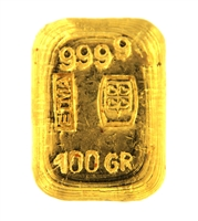 Etma 100 Grams Cast 24 Carat Gold Bullion Bar 999.9 Pure Gold