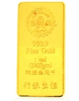 Hang Seng Bank 1 Tael (37.42 Gr.) Minted 24 Carat Gold Bullion Bar 999.9 Pure Gold