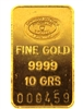 Johnson Matthey & Pauwels - Banque Credit Commercial 10 Grams Minted 24 Carat Gold Bullion Bar 999.9 Pure Gold