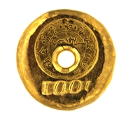 King Fook, Hong Kong 1 Tael (37.42 Gr.) Cast 24 Carat Gold Bullion Doughnut Bar (1.203 Oz.) 999.9-1000 Pure Gold