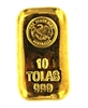 The Perth Mint Australia 10 Tolas (116.6 Gr.) Cast 24 Carat Gold Bullion Bar 999 Pure Gold