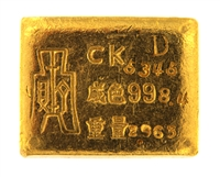 Republic Central Mint of China 2.963 Ounces (92.15 Gr.) Cast 24 Carat Gold Bullion Bar 998.4 Pure Gold