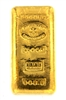 Swiss Bank Corporation 250 Grams Cast 24 Carat Gold Bullion Bar 999.9 Pure Gold