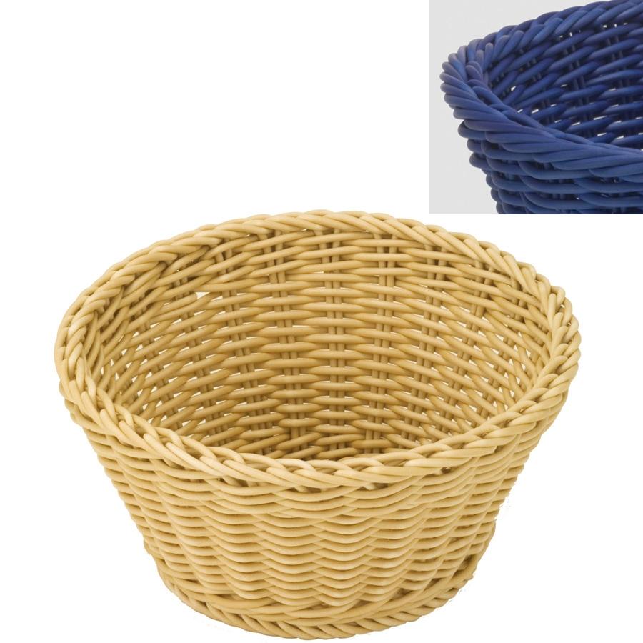 Saleen Navy Blue Round Basket from Design2Please