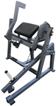 French Fitness FFG Graphite P/L Seated Bicep Curl Image