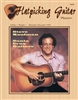 Flatpicking Guitar Magazine, Volume 1, Number 1, November / December 1996 - Steve Kaufman: SOLD OUT OF HARDCOPY