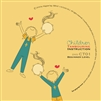 Children Tambourine DVD - Disc 1