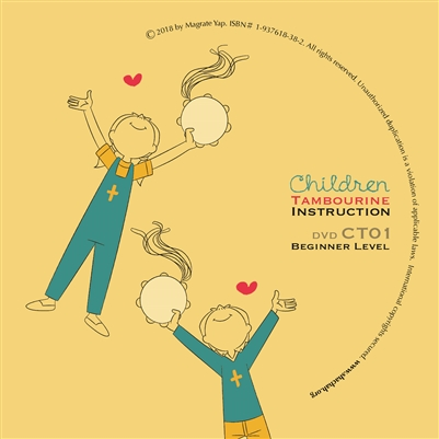 Children Tambourine DVD - Beginner