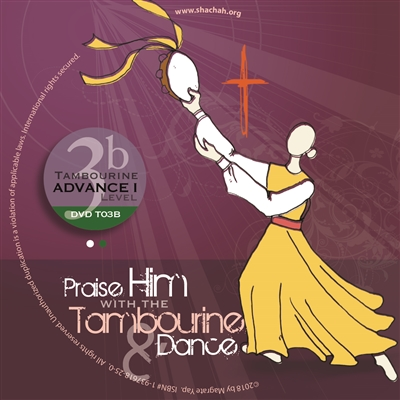 Tambourine Instruction DVD - Advance 1 (Part 3)