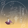 PKD005-Dance DVD & CD Instruction Package (SALE)