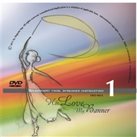 PKD006-Twirl Streamer DVD & CD Instruction Package