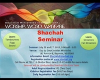 USA Seminar Registration Fee - Child / Youth (2 days)