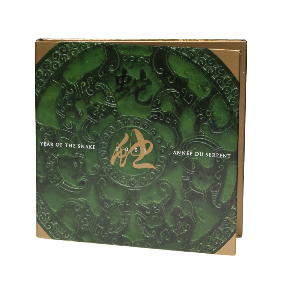 2001 $15 Year of the Snake - Sterling Silver Coin & Stamp Set