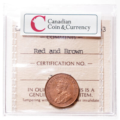 1 cent 1926 Red and Brown ICCS SP-63
