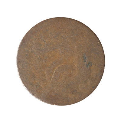 Blacksmith Token BL-37 VG-10