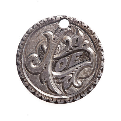 "Love Token - ""Joe"" on a Victorian .925 silver 10c host coin"