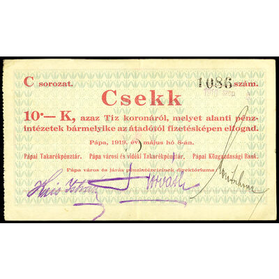 Czechoslovakia 1919 -  10 Coronas City of Papa Emergency Ration Voucher EF