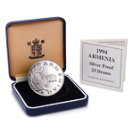Armenia 1994 25 Dram Silver Proof Coin