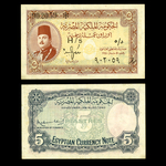 Egypt 5 Paistres 1940 King Farouk Signature title: MINISTER OF FINANCE on back. EF-40