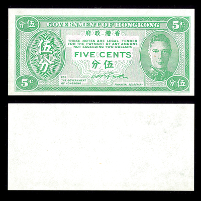 Hong Kong 5 Cents 1945 George VI Government of Hong Kong AU-55