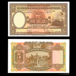 Hong Kong 5 Dollars 1954 Hong Kong & Shanghai Banking Corporation AU-58