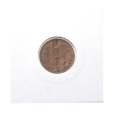 Netherlands Bronze 1877 -  Cent William III AU-55