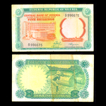 Nigeria 5 Shillings 1968 Right signature title: CHIEF OF BANKING OPERATIONS. VF-20
