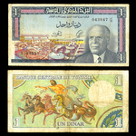 Tunisia 1 Dinar 1965 Issued note F-15