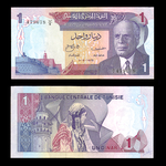 Tunisia 1 Dinar 1972 Issued note EF-40