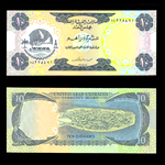 United Arab Emirates 10 Dirhams 1973 Issued note AU-55