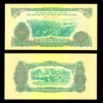 Viet Nam 10 Dong 1968 NLF Viet Cong Issued note Rare, unlisted note EF-40