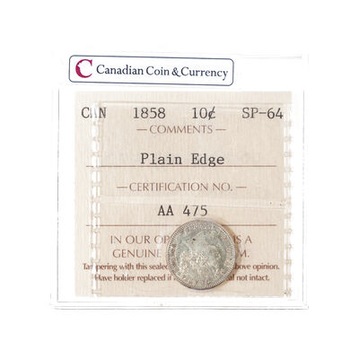 10 cent 1858 Plain Edge ICCS SP-64