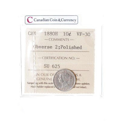 10 cent 1880H Obv 2 ICCS VF-30