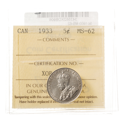 5 cent 1933  ICCS MS-62