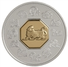 $15 1998 Silver Coin - Year of the Tiger