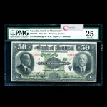 The Bank of Montreal $50 1923  PMG VF-25