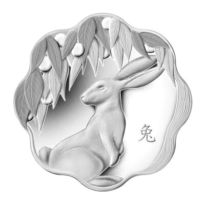 $15 2011 Silver - Lunar Lotus - Year of the Rabbit