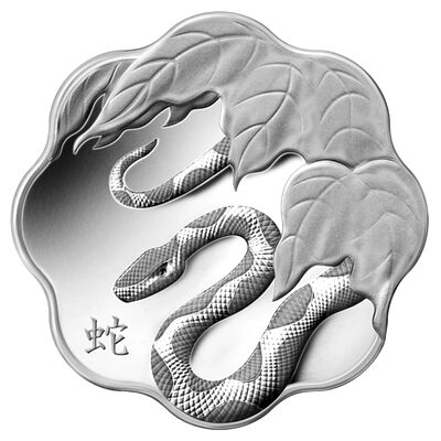 $15 2013 Lunar Lotus - Year of the Snake