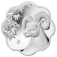 2015 $15 Fine Silver Coin Lunar Lotus Coin Year of the Sheep